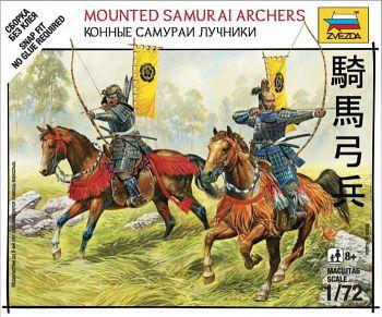 """Набор миниатюр """"Битвы самураев. Конные самураи-лучники"""" (Звезда 6416)"""
