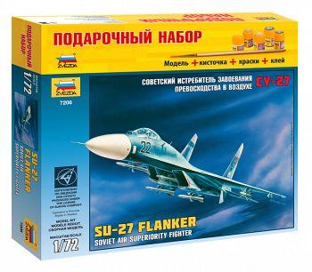 """Сборная модель """"Подарочный набор. Советский истребитель завоевания превосходства в воздухе Су-27"""" (Звезда 7206PN)"""