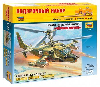 """Сборная модель """"Подарочный набор. Российский ударный вертолет Ка-50 """"Черная акула"""" (Звезда 7216PN)"""